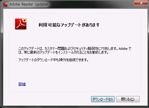 adobeReader01.jpg