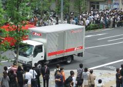 akiba_murder01.jpg