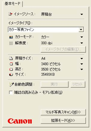 canon1250_1.jpg