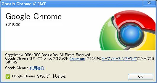 chrome03.jpg