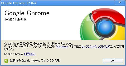 chrome05.jpg
