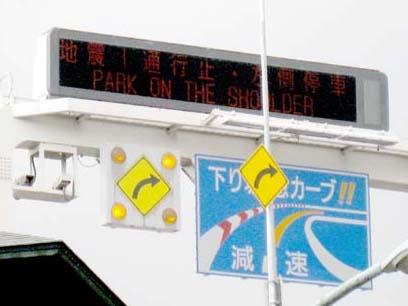 expway20110311.jpg
