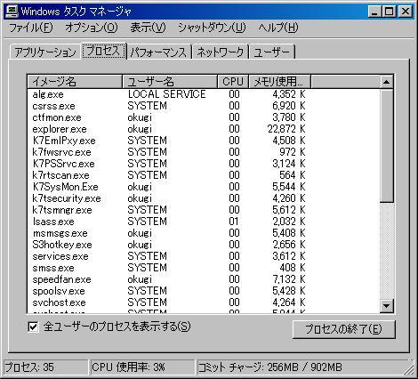 k7memory2.jpg