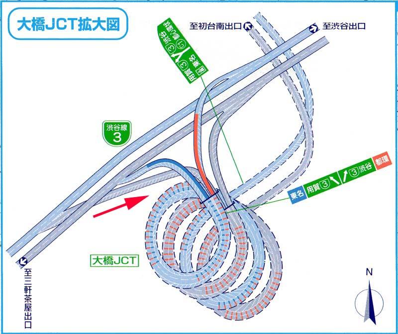 ohashiJCT03.jpg