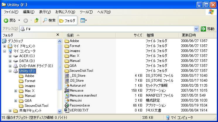 securedisk1.jpg