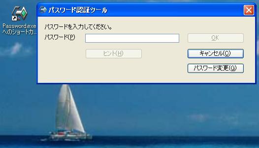 securedisk2.jpg