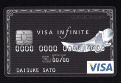 visa_infinite02.jpg