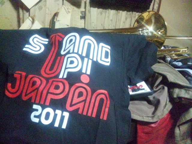 Stand Up! Japan T-Shirt