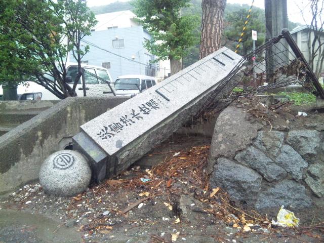 災害洪水位標