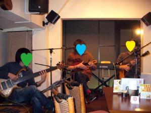 Arkhangel'sk Trio