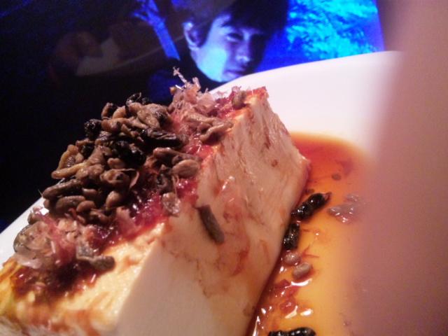 ルチオフルチ湯豆腐