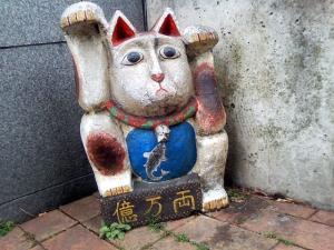 伊藤雄之助の顔をした招き猫