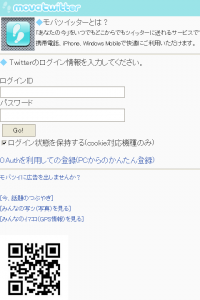 movatwitterのトップ on the web