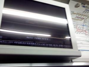 南北線の社内テレビはwindows2000で動いていた!