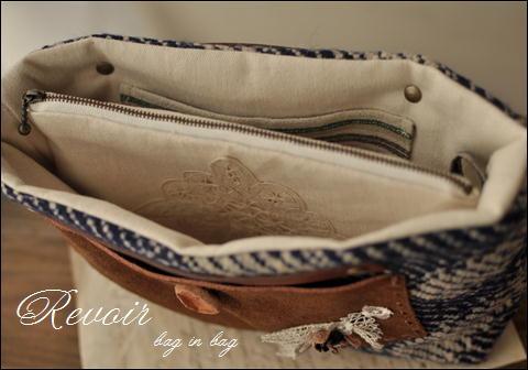 冬 bag in bag