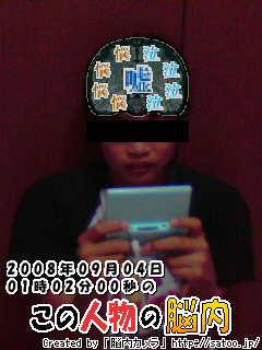 20080904010841