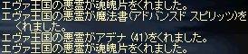 2008-08-25-10.jpg