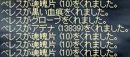 2008-08-25-5.jpg