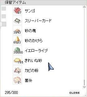 20090320_2.jpg