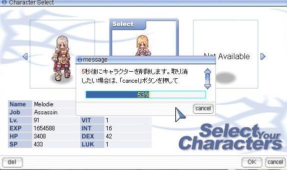 20090320_3.jpg