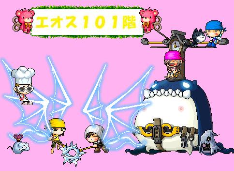 eosu101-boys