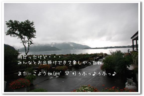 ria 097_1