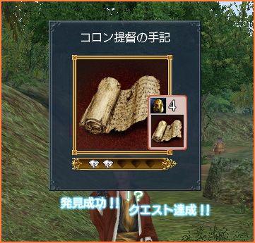 2008-08-15_21-39-58-003.jpg
