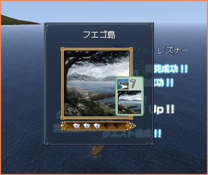 2008-08-17_14-38-08-006.jpg