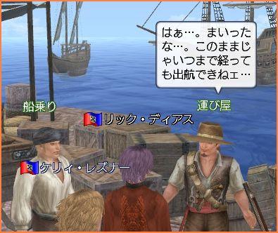 2008-08-20_19-58-37-001.jpg