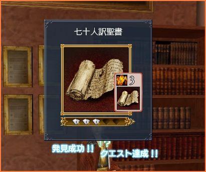 2008-08-20_19-58-37-007.jpg