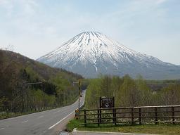 コピー ~ 2009.5.16  北湯沢温泉 006