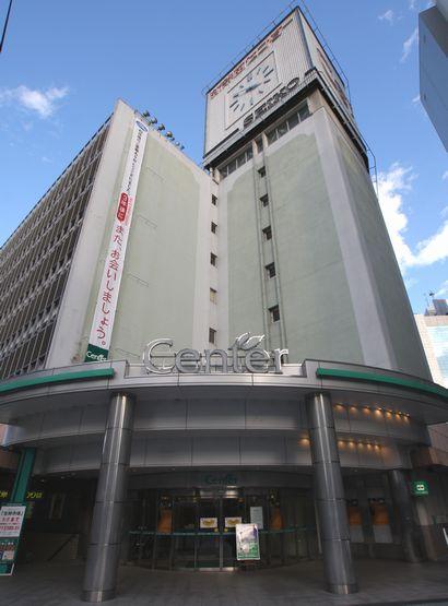 新静岡センター閉館-6