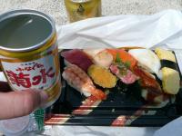 昼飯20090509