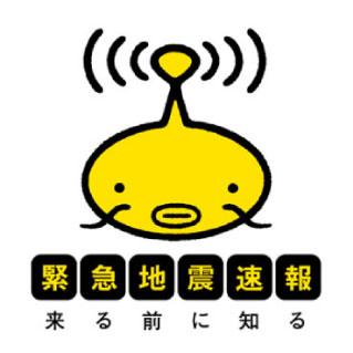 c-logo1_400px.jpg