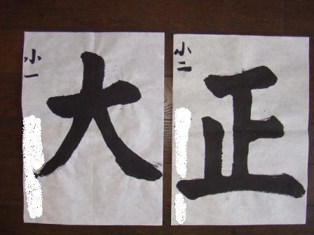 2011_0101にゃんちゅー0011