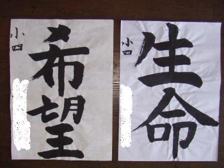 2011_0101にゃんちゅー0010