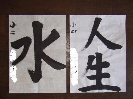 2011_0101にゃんちゅー0009