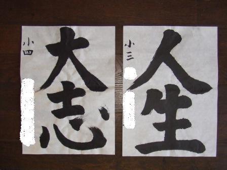 2011_0101にゃんちゅー0008
