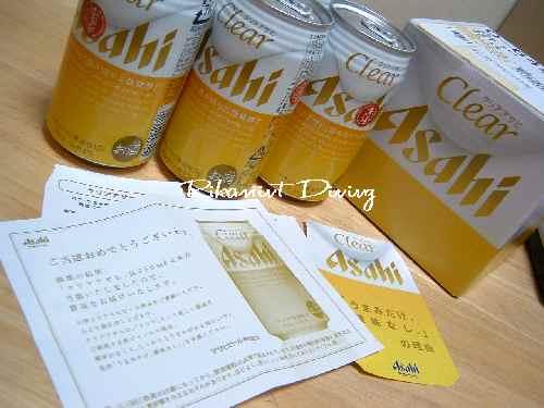 DSCF8・19ビール