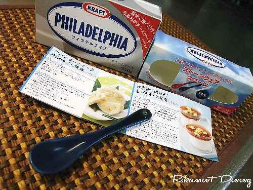 DSCF9・5フィラデルフィアクリームチーズ