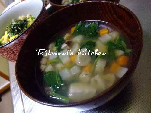 DSCF9・8角切り根菜のスープ