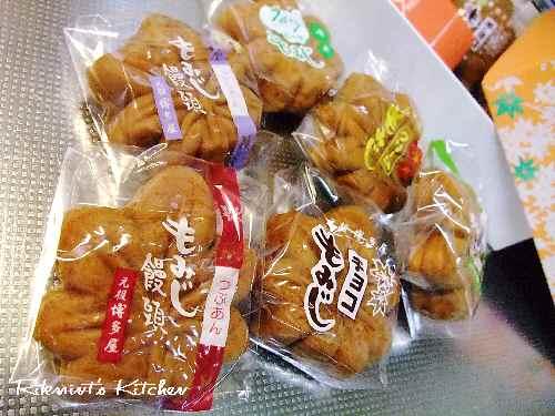 DSCF9・13もみじ饅頭