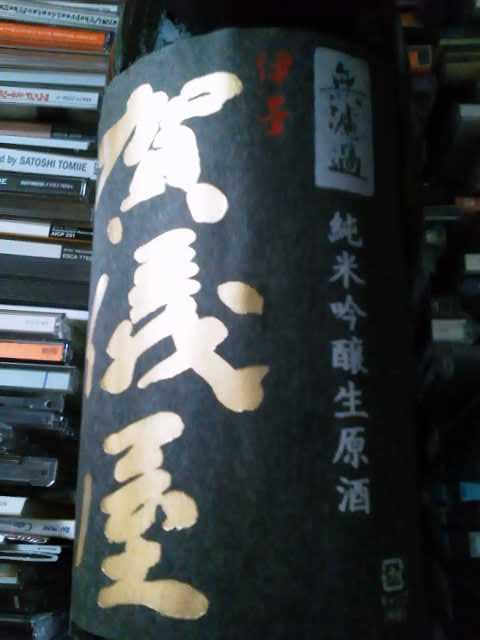 NEC_0305.jpg