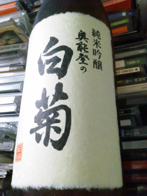 NEC_3588.jpg