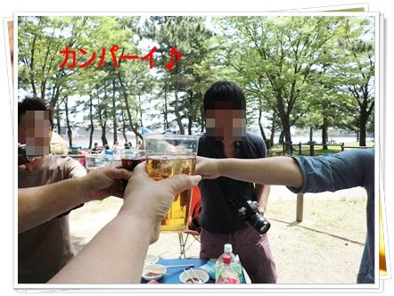 野島-11