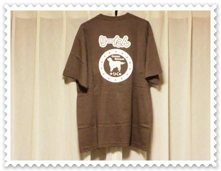 Tシャツ-4