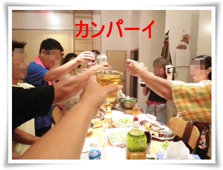 箱根16日-1