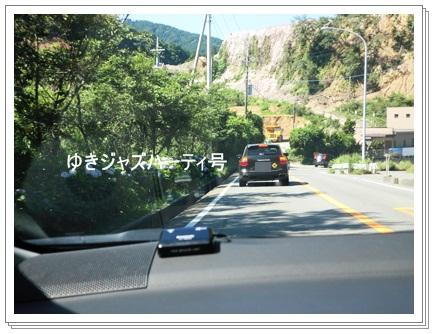 箱根2日朝-17