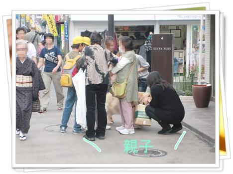 10月6日鎌倉-16