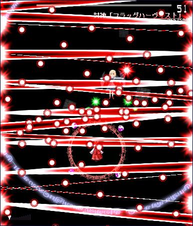 amarec20100214-022532.jpg